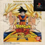 Sony Playstation - Dragon Ball Z - Ultimate Battle 22