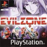 Sony Playstation - Evil Zone