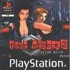 Sony Playstation - Fear Effect 2 - Retro Helix