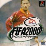 Sony Playstation - FIFA 2000