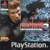 Sony Playstation - Fighting Force 2