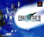 Sony Playstation - Final Fantasy 7 International