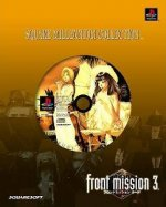 Sony Playstation - Front Mission 3 - Squaresoft Millennium Collection