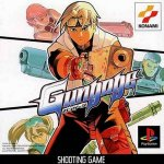 Sony Playstation - Gungage
