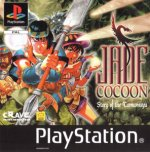 Sony Playstation - Jade Cocoon