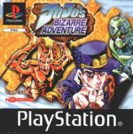 Sony Playstation - JoJos Bizarre Adventure