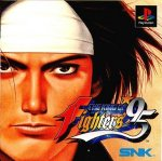 Sony Playstation - King of Fighters 95