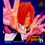 Sony Playstation - King of Fighters 96