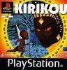 Sony Playstation - Kirikou