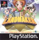 Sony Playstation - Landmaker