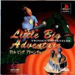 Sony Playstation - Little Big Adventure