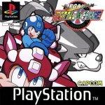 Sony Playstation - Mega Man Battle and Chase