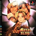 Sony Playstation - Metal Slug X