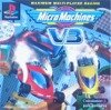 Sony Playstation - Micro Machines V3