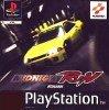 Sony Playstation - Midnight Run