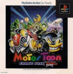 Sony Playstation - Motor Toon Grand Prix USA Edition