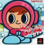 Sony Playstation - Mr Driller