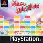 Sony Playstation - Mr Driller