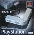 Sony Playstation Multitap Boxed