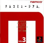 Sony Playstation - Namco Museum 3