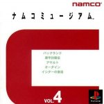 Sony Playstation - Namco Museum 4