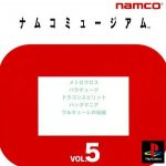 Sony Playstation - Namco Museum 5