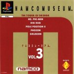 Sony Playstation - Namco Museum Volume 3