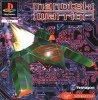 Sony Playstation - Nanotek Warrior
