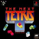 Sony Playstation - Next Tetris