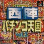 Sony Playstation - Nishijin Pachinko Tengoku Vol 2