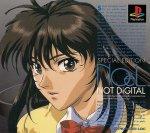 Sony Playstation - Noel Special Edition