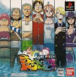 Sony Playstation - One Piece Oceans of Dreams