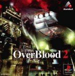 Sony Playstation - Overblood 2