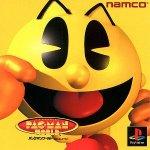 Sony Playstation - Pacman World