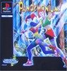 Sony Playstation - Pandemonium