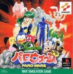 Sony Playstation - Paro Wars