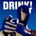 Sony Playstation - Pepsi Man