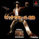 Sony Playstation - Pitfall 3D