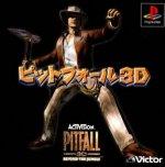 Sony Playstation - Pitfall 3D