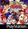Sony Playstation - Pocket Fighter