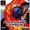 Sony Playstation - Psychic Force