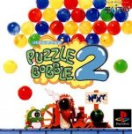 Sony Playstation - Puzzle Bobble 2