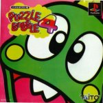 Sony Playstation - Puzzle Bobble 4