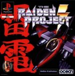 Sony Playstation - Raiden Project