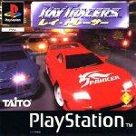 Sony Playstation - Ray Tracers