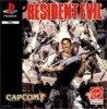 Sony Playstation - Resident Evil