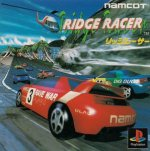 Sony Playstation - Ridge Racer
