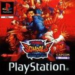 Sony Playstation - Rival Schools