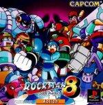 Sony Playstation - Rockman 8 Metal Heroes