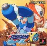Sony Playstation - Rockman X5